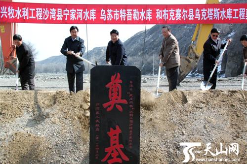 新疆塔城沙湾县宁家河等三座水库4月2日开工奠基