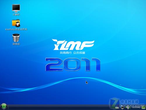 雨林木风又回来!ylmf4.0打造精仿的xp