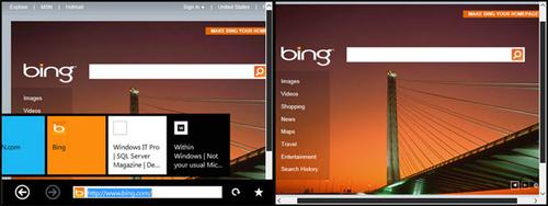windows8中的IE10