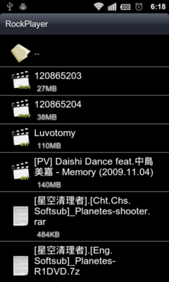 720p谁更流畅 安卓五款视频播放器对比