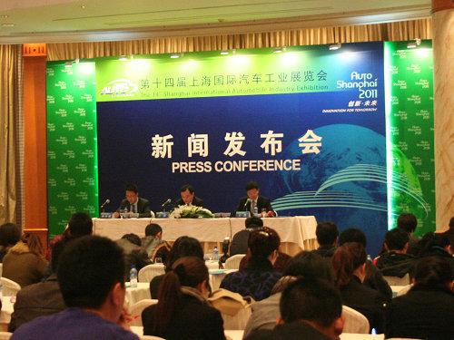 共1100款展车 上海车展于本月21日开幕高清图片