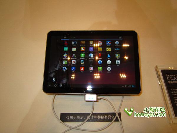 三星Galaxy Tab8.9 上海三星论坛展出