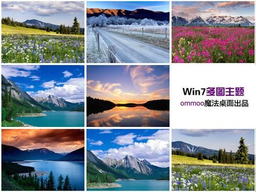 加拿大美丽山川win7多图轮播主题 其他背景图片-电脑踏青网络春游 共图片