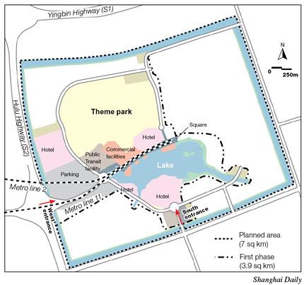 上海迪斯尼乐园开工 耗资244亿元5年后完工