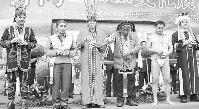 台湾少数民族文化展在渝开幕