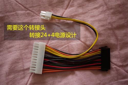 电脑24p接线图