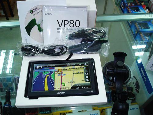 出游好伴侣 烟台gps导航昂达vp80促销