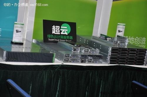 全线产品面世 超云全面扩军服务器
