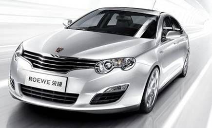 荣威550插电式混合动力轿车-2011上海车展 上汽整体亮相高清图片