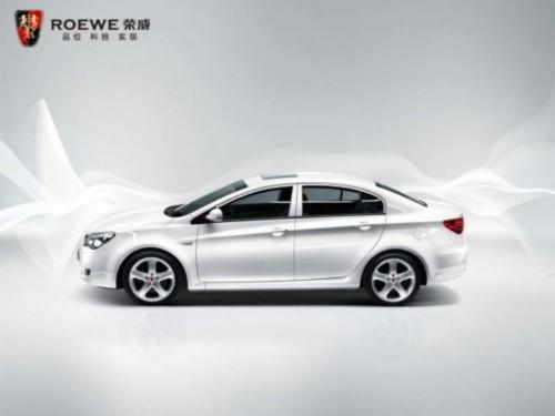 2011上海车展 上汽整体亮相高清图片