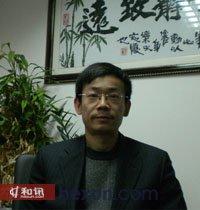 上海中期期货经纪有限公司