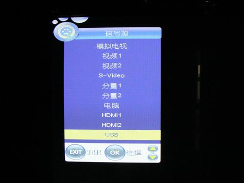 双核+双1080p lg optimus 2x全高清测试