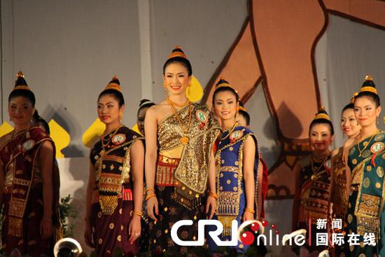 老挝琅勃拉邦宋干小姐年度选美结果揭晓