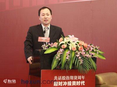 民生证券副总裁、首席经济学家滕泰