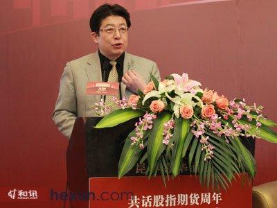 北京工商大学证券期货研究所所长胡俞越