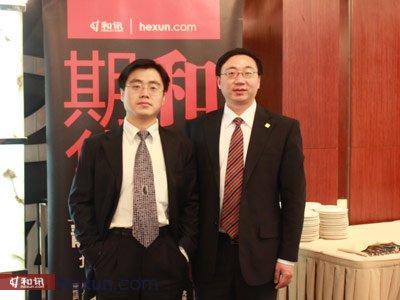 和讯网江海波与北京中期王骏