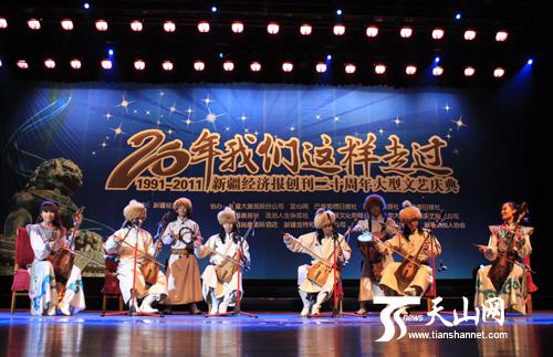 音乐会现场-新疆经济报创刊20周年专场音乐会上演