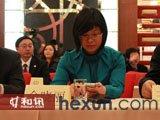 中期协投资者教育办公室负责人余晓丽