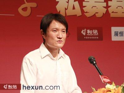 北京弘酬投资公司基金经理 王利峰