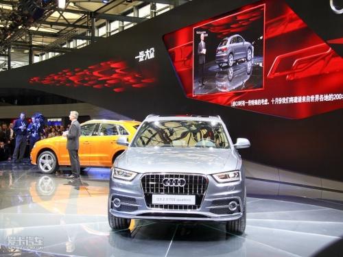 上海车展直击 奥迪Q3车展全球首发亮相高清图片