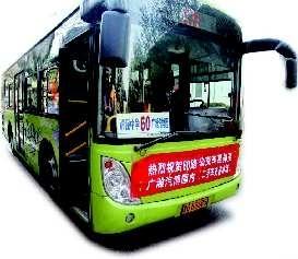 上海车展直击 江淮新瑞风和畅正式上市高清图片