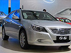 比亚迪G6亮相上海车展
