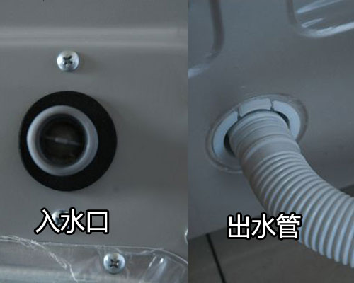 滚筒洗衣机排水管更换图解
