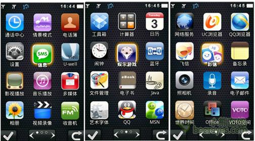 诠释时尚手机新动向 VOTO P6500评测