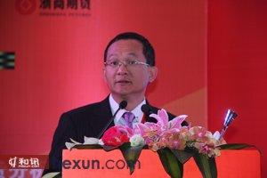 台湾证券暨期货发展基金会总经理陈惟龙