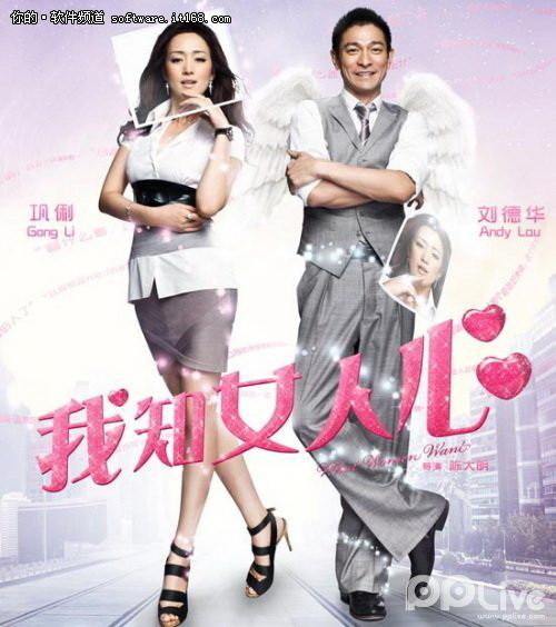 亨特于2000年共同出演的经典好莱坞喜剧电影《偷听女人心》,由刘德华