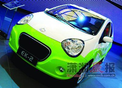 海马王子纯电动汽车-电动车 吉利熊猫 触电高清图片