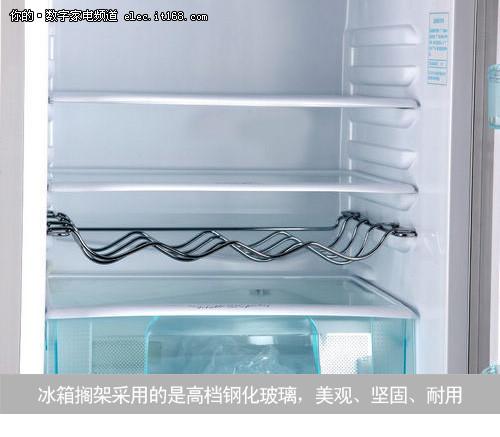 新飞bcd-219mg冰箱内部结构