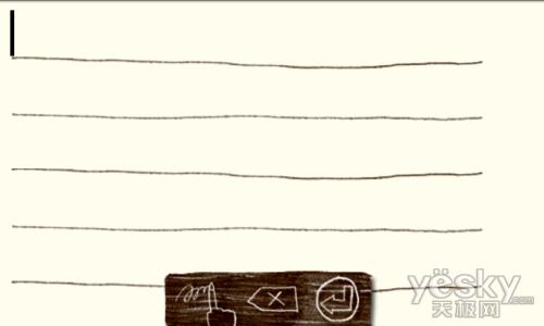 手绘笔记的输入界面 或者说是手绘界面