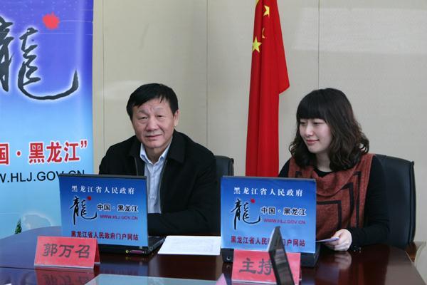 黑龙江省双鸭山国税局网址