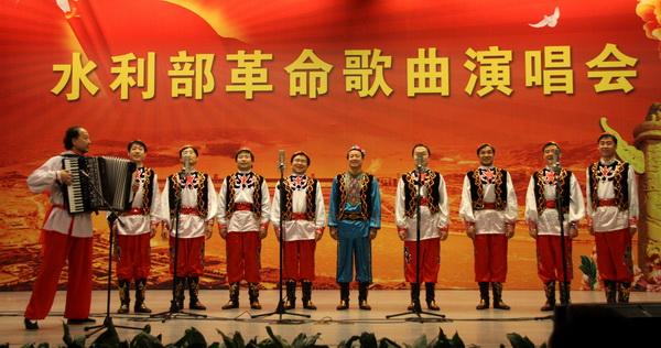 《天山牧民把歌唱》(直属机关党委)-水利部隆重举办革命歌曲演唱会