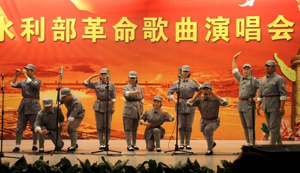 《弹起我心爱的土琵琶》(水资源司)-水利部隆重举办革命歌曲演唱会