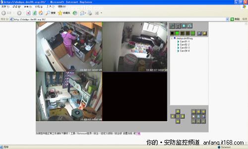 幼儿园视频监控远程看护系统解决方案