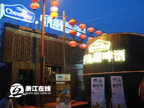 """今天,杭州胜利河美食街""""2011千岛湖啤酒鲜饮节""""如约而至,参与活动"""