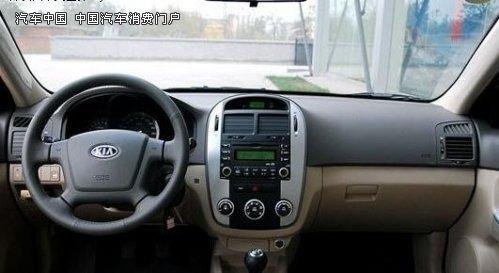 值得一提的是,08款赛拉图采用最新的第二代车辆安全系统,全面的主高清图片