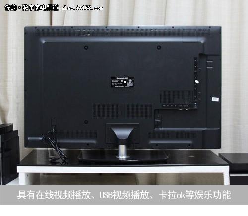 创维47e92rd液晶电视机身背面