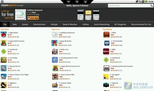 卓越亚马逊的安卓应用商店