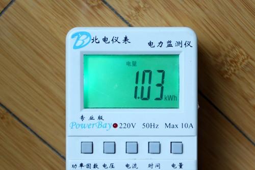 高性能不加价 奥克斯1匹定频空调首测