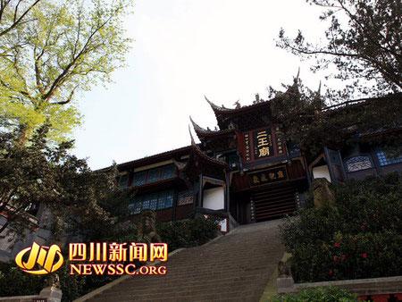 完成修复的二王庙重新对外开放