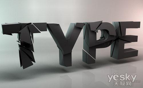 设计欣赏:创意3d艺术字体设计作品图片