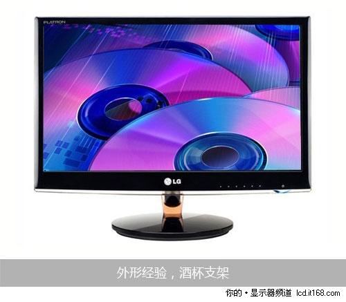 玩转游戏大作 HDMI接口大屏显示器推荐