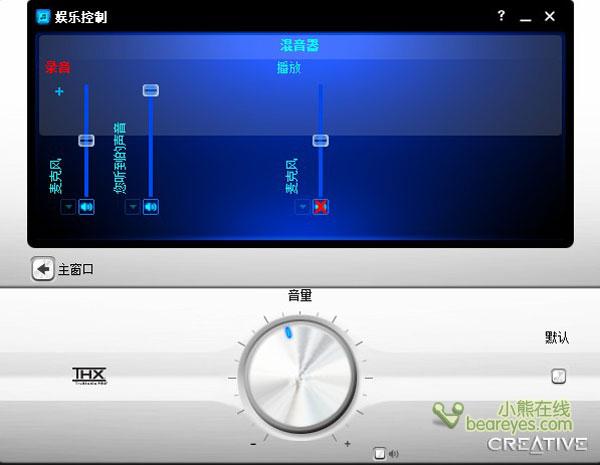 愤怒小鸟爱3d音效 x-fi go!pro评测