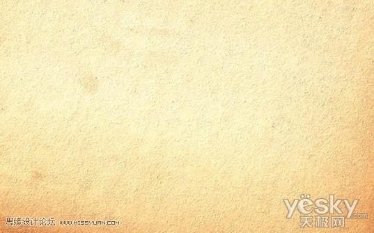 ps水彩纸纹理素材