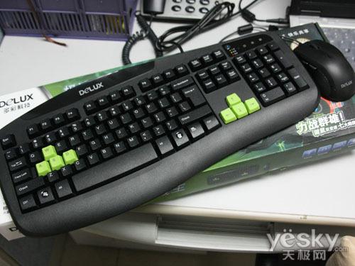 多彩 极速游戏王键鼠套装