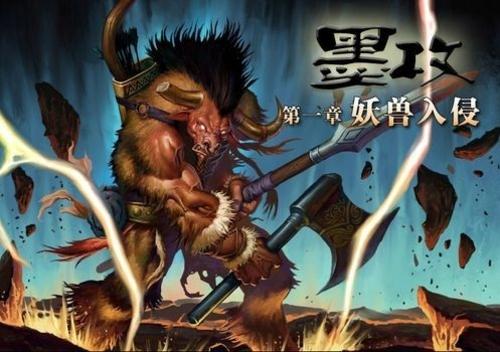 好玩新奇 2011年十大迷你单机游戏推荐
