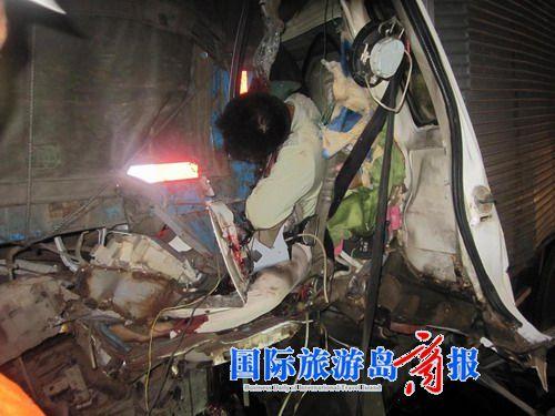 海南环岛高速大茅隧道内发生追尾事故 4人亡